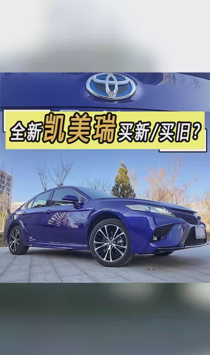 行车记录仪拍下汽车高速冲下悬崖瞬间驾驶员尚未找到_搜狐汽车_搜狐网