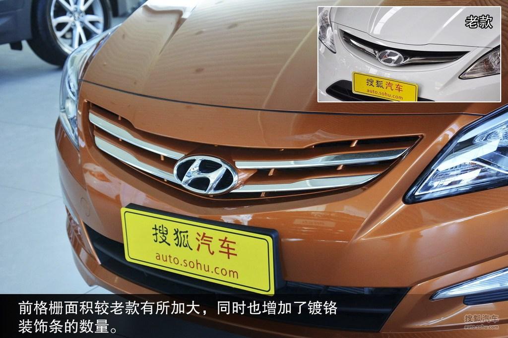 【 现代瑞纳两厢高清图片】_图解_搜狐汽车网
