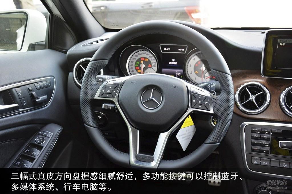 2015款奔驰gla260 4matic实拍图解