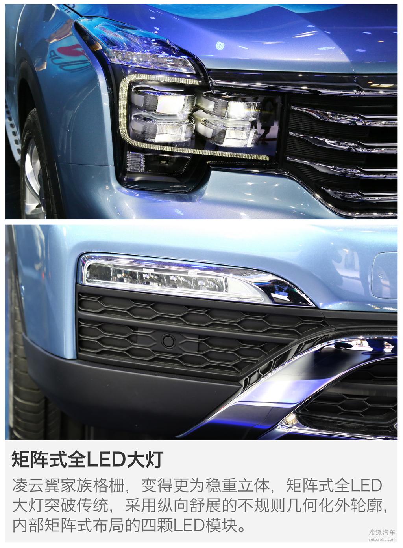 【 广汽传祺gs8高清图片】_图解_搜狐汽车网
