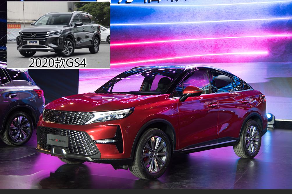 即将上市的suv车_【2020年即将上市新车之SUV汇总】好车榜_搜狐车