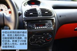 2012款雪铁龙C2 1.6L试驾实拍