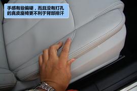 2011款中华H530 1.6L手动豪华型到店实拍