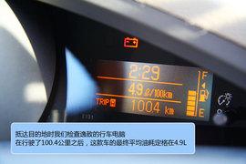 2011款广汽丰田逸致1.8L豪华多功能版体验