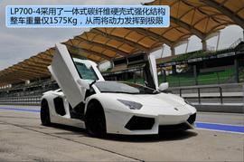 兰博基尼LP700马来西亚试驾