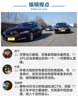 中大型车三车横评性能篇