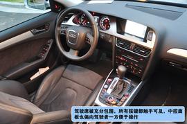 奥迪A4L S-line运动版上海站试驾组图