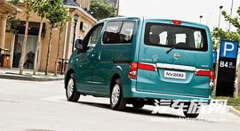 2010款日产NV200 1.6L舒适型到店实拍