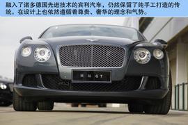 2012款宾利欧陆GT试驾