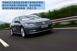 2012款上海大众全新帕萨特V6旗舰尊享版