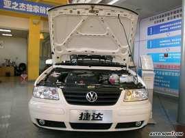 2008款大众捷达1.6L CIF自动春天型