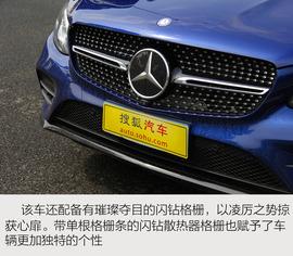 2017款奔驰GLC Coupe广州试驾