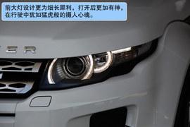 2012款路虎揽胜极光试驾实拍
