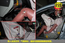 2012款本田思域1.8L舒适自动版碰撞测试图解
