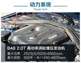 2017款宝马330Li M运动型评测