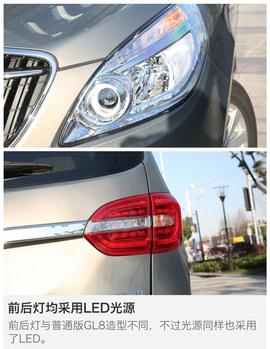 2017款别克GL8商旅车25S 豪华型