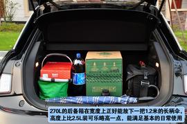 奥迪A1上海站试驾组图
