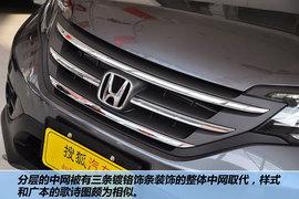 2012款东风本田CR-V 2.4VTi四驱豪华版