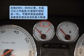 【情景剧】专家教您新车磨合以及驾驶的正确方法