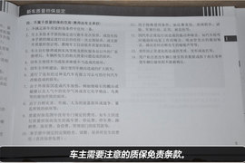 【保养】雪铁龙C5售后保养小保最低757元