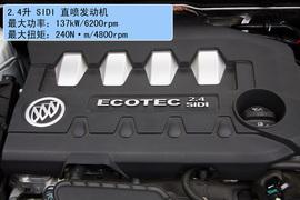 试驾2012款别克君威2.4L SIDI旗舰版