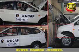 2011款荣威W5 1.8T 2WD 胜域版碰撞试验图解