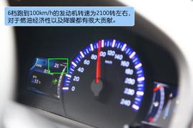 试驾2011款比亚迪G6 1.5TI 手动尊贵型