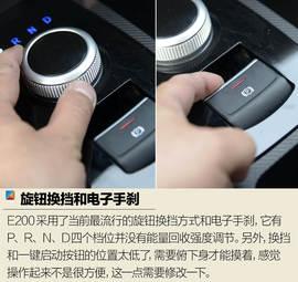 测试众泰E200