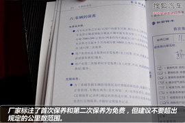 【保养】铃木派喜售后调查小保最低214元