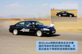 2012款江淮宾悦C20 尊崇型试驾实拍
