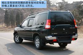 2010款郑州日产锐骐多功能商用车试驾