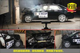 2011款比亚迪G6 2.0L 手动尊贵型碰撞试验图解