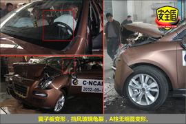 2011款纳智捷大7 SUV 2.2T四驱旗舰型碰撞试验图