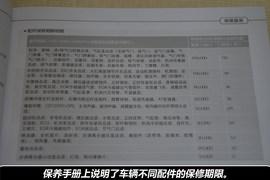 【保养】哈弗H6保养用费调查小保需176元