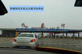 如何加油才能省钱 搜狐用车为您亲身试验