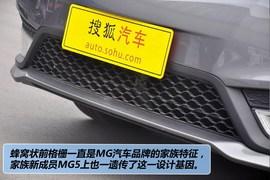 2012款MG5 1.5L手动豪华版到店实拍