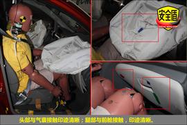 2010款雪佛兰赛欧三厢1.2L手动温馨版碰撞试验图解