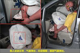 2012款丰田逸致180G CVT舒适多功能版碰撞试验图解