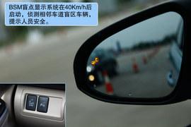 2012款丰田凯美瑞尊瑞场地试驾实拍