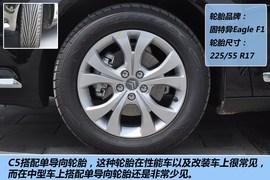 2012款东风雪铁龙C5 2.3L 20周年纪念版到店实拍