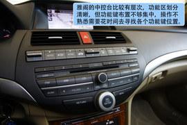 2012款本田雅阁对比测试