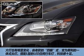 2012款雷克萨斯GS250 F SPORT到店实拍