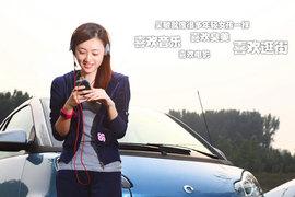 2011款Smart与标致408情景对比