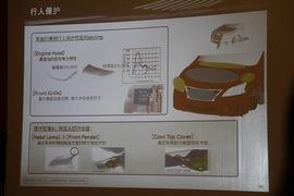2012款新轩逸1.8XV宜宾试驾实拍