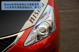 """""""怡情小改""""nismo新骐达1.6T与原厂对比"""