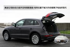 试驾2013进口奥迪Q5混合动力