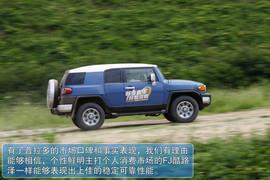 2011款丰田FJ酷路泽场地体验
