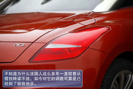 评测2011款 1.6T豪华型(优雅风格)