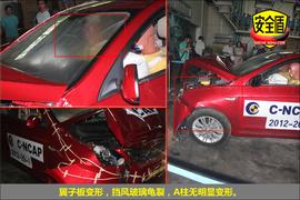 2012款长安逸动 1.6L AT 舒雅型碰撞试验图解