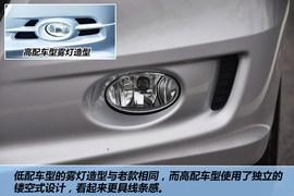 2013款本田奥德赛2.4L舒适版到店实拍